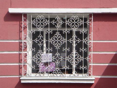 Grades na janela
